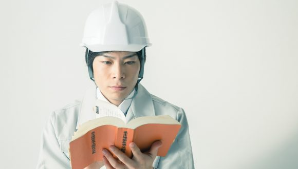 施工管理の勉強