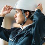施工管理技士に必要な実務経験